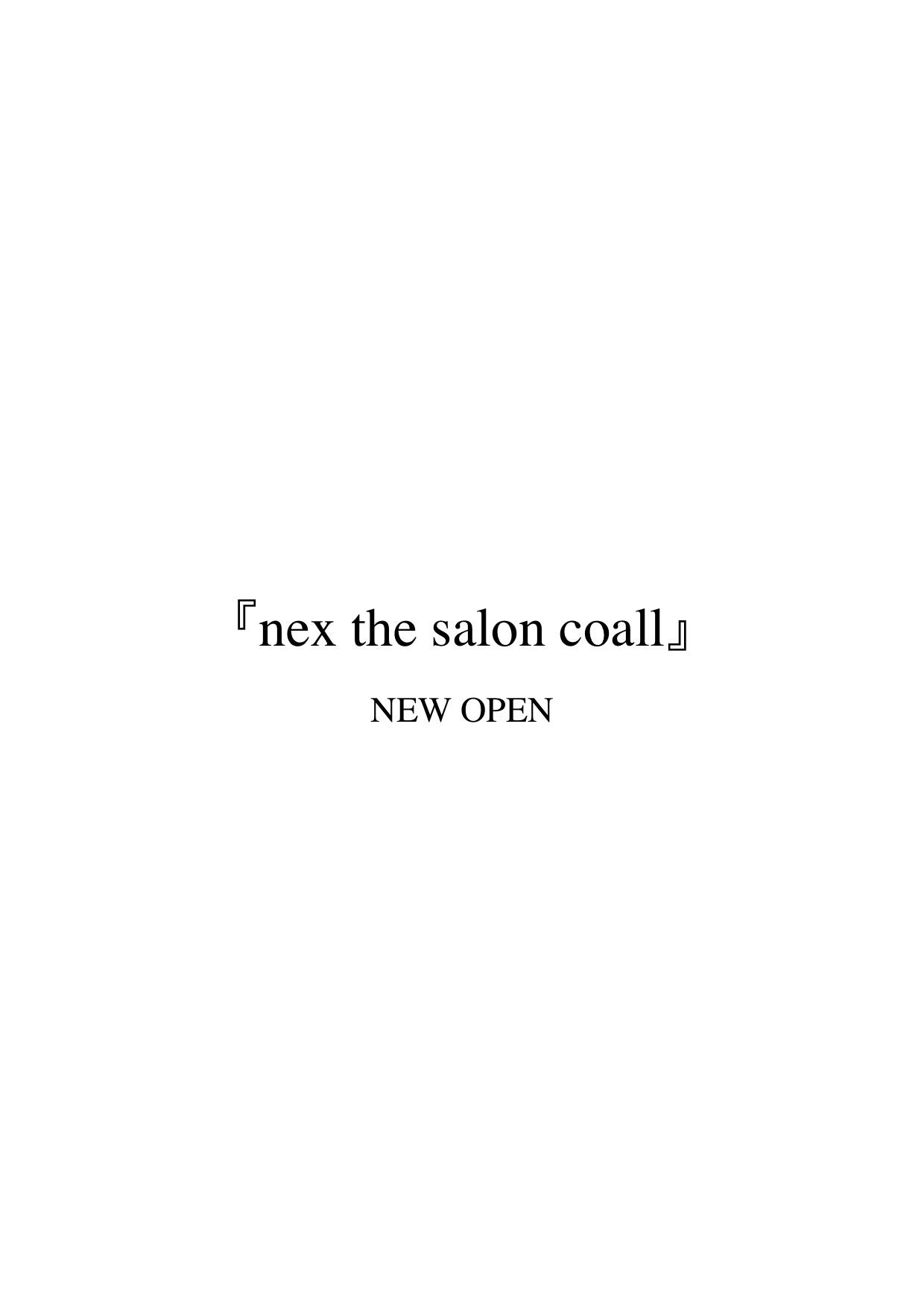『nex the salon coall』 が表参道にNEW OPEN